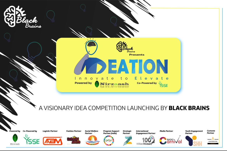 ব্ল্যাক ব্রেইন্সের নতুন সূচনা, 'Ideation 1.0' আইডিয়া কম্পিটিশান